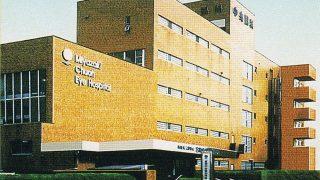 宮崎中央眼科病院へ増改築と名称変更