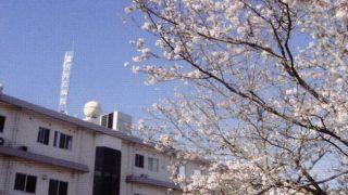 富吉共立病院開院